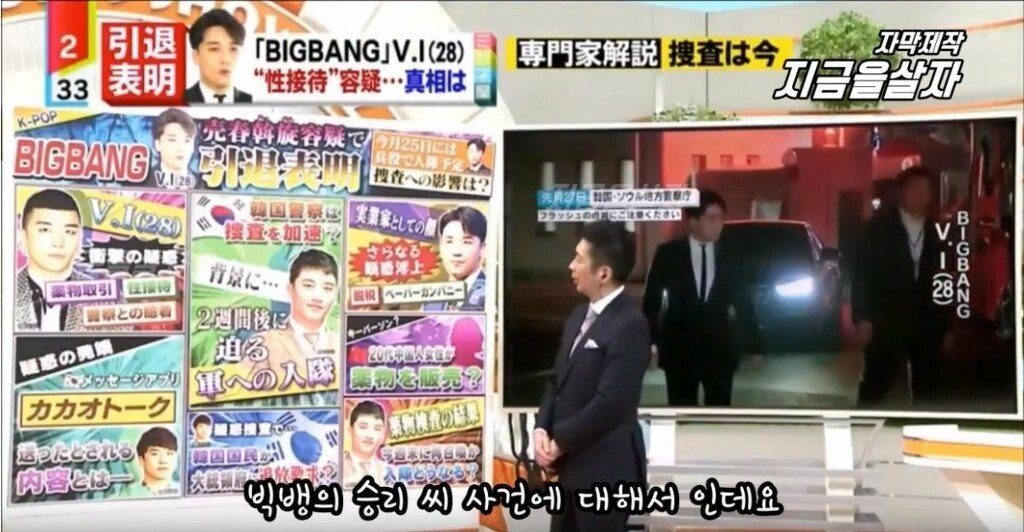 3.jpg 이상한 논리로 승리를 쉴드치는 일본 방송.jpg