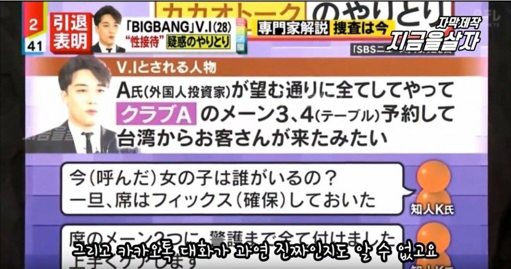 15.jpg 이상한 논리로 승리를 쉴드치는 일본 방송.jpg