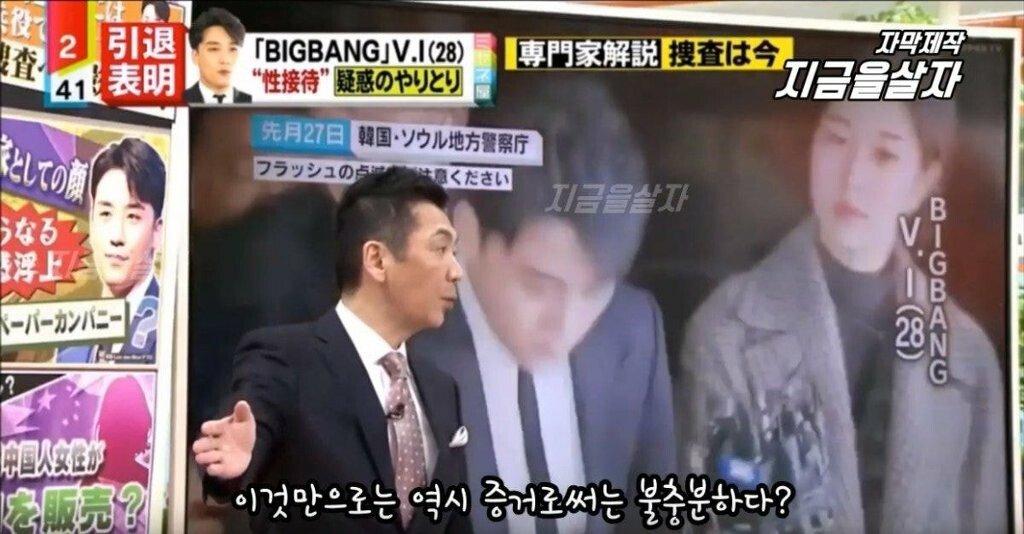 13.jpg 이상한 논리로 승리를 쉴드치는 일본 방송.jpg
