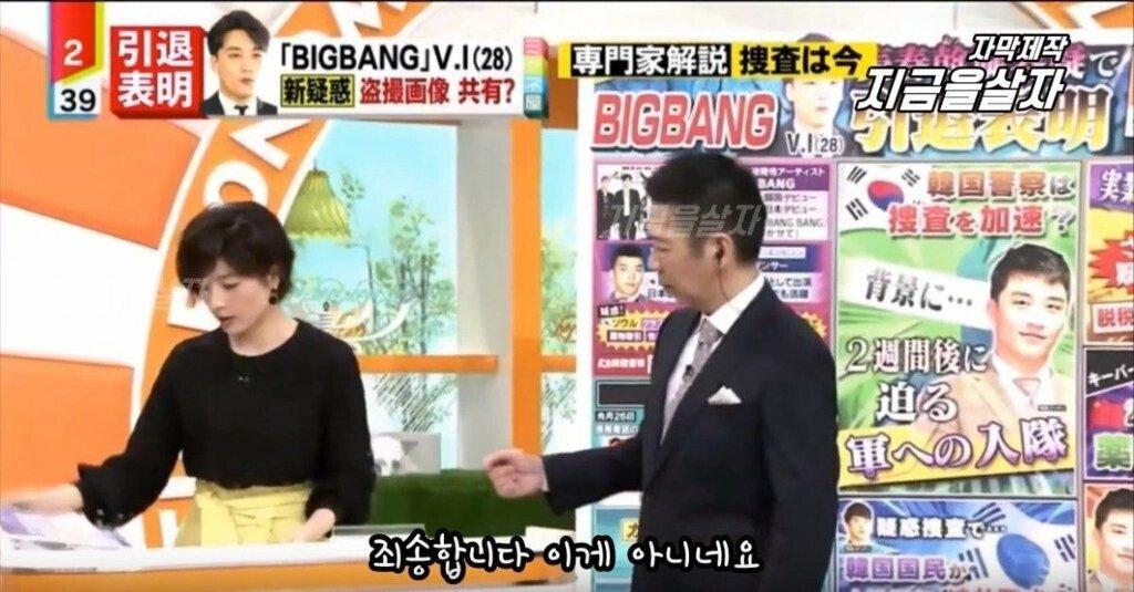 8.jpg 이상한 논리로 승리를 쉴드치는 일본 방송.jpg