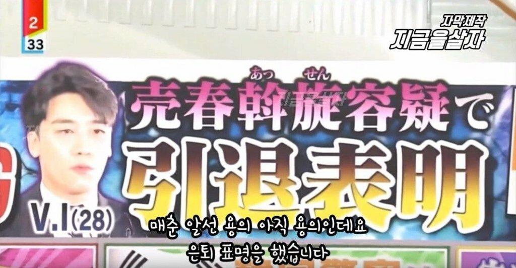 4.jpg 이상한 논리로 승리를 쉴드치는 일본 방송.jpg