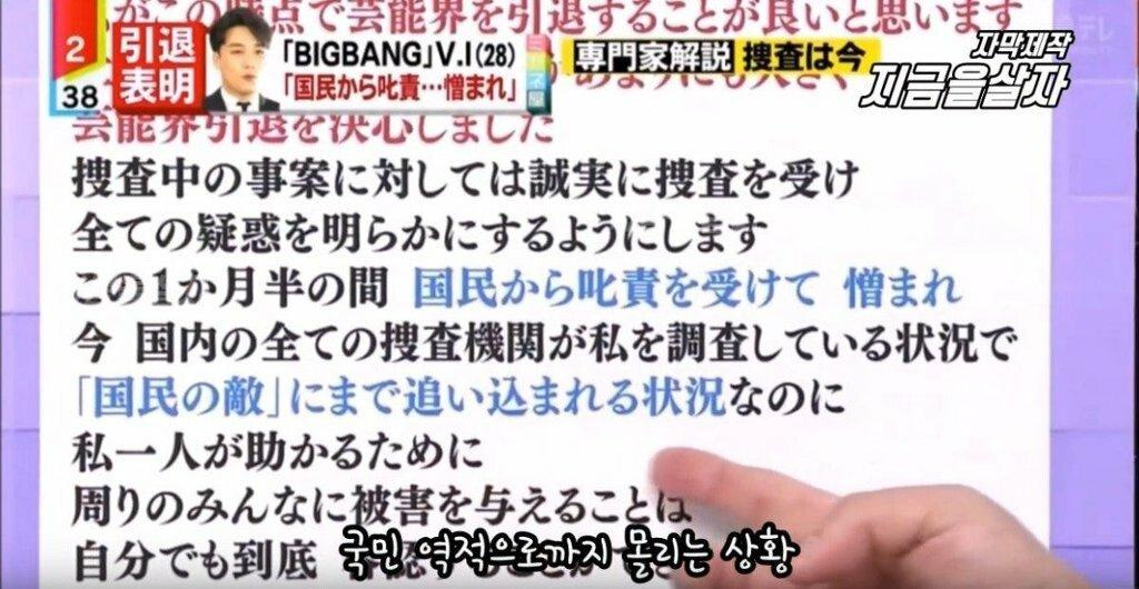 20.jpg 이상한 논리로 승리를 쉴드치는 일본 방송.jpg