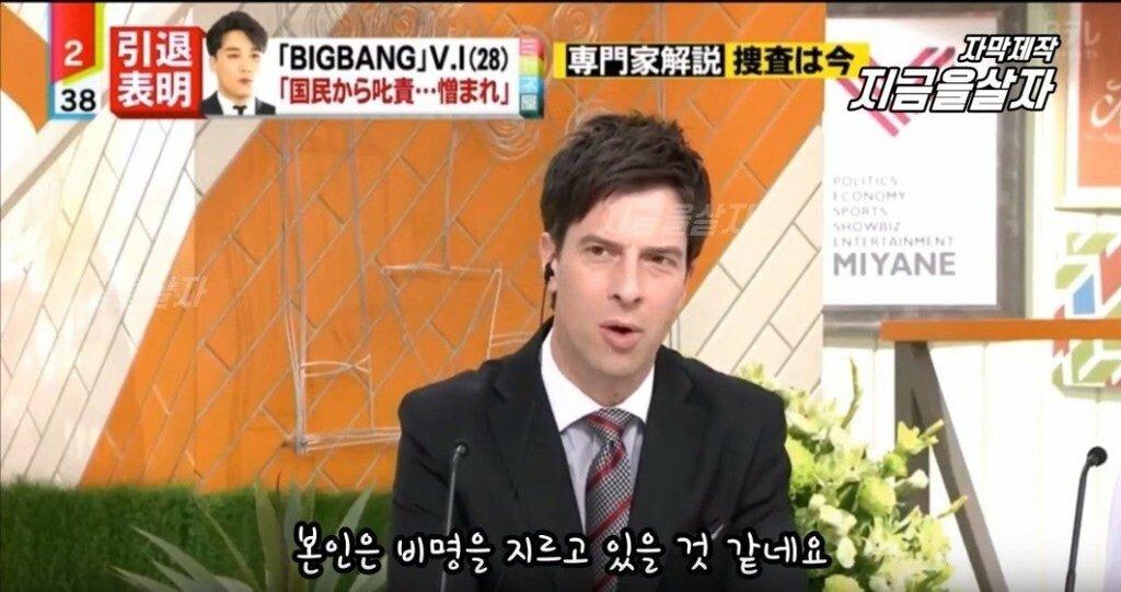 25.jpg 이상한 논리로 승리를 쉴드치는 일본 방송.jpg