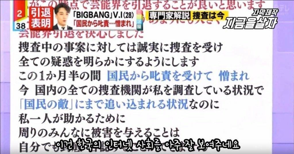 21.jpg 이상한 논리로 승리를 쉴드치는 일본 방송.jpg