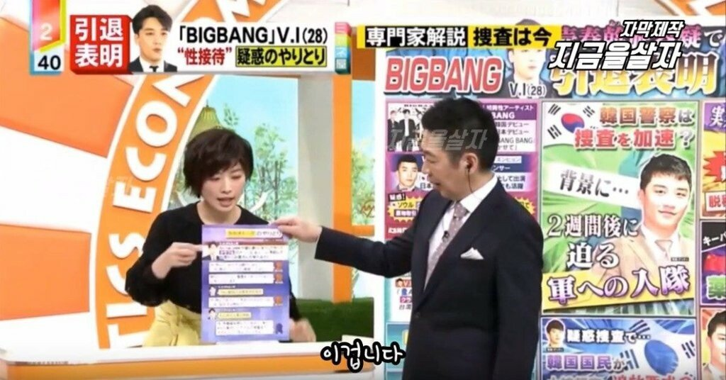 9.jpg 이상한 논리로 승리를 쉴드치는 일본 방송.jpg