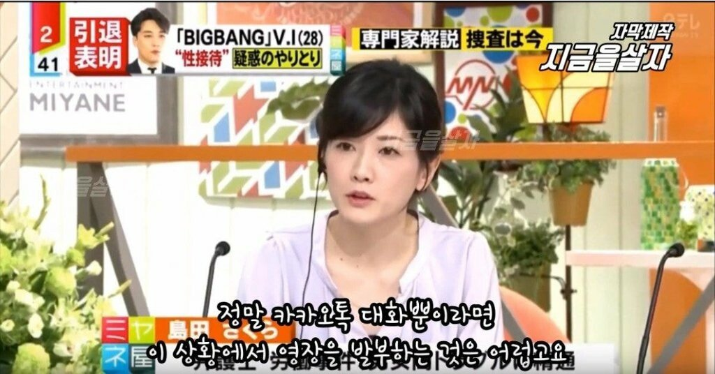 12.jpg 이상한 논리로 승리를 쉴드치는 일본 방송.jpg