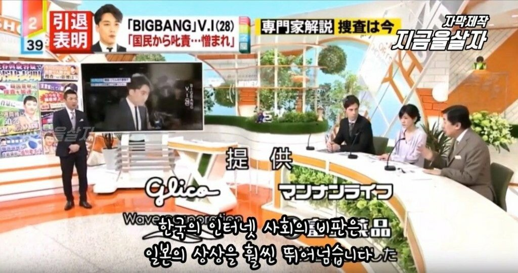 24.jpg 이상한 논리로 승리를 쉴드치는 일본 방송.jpg