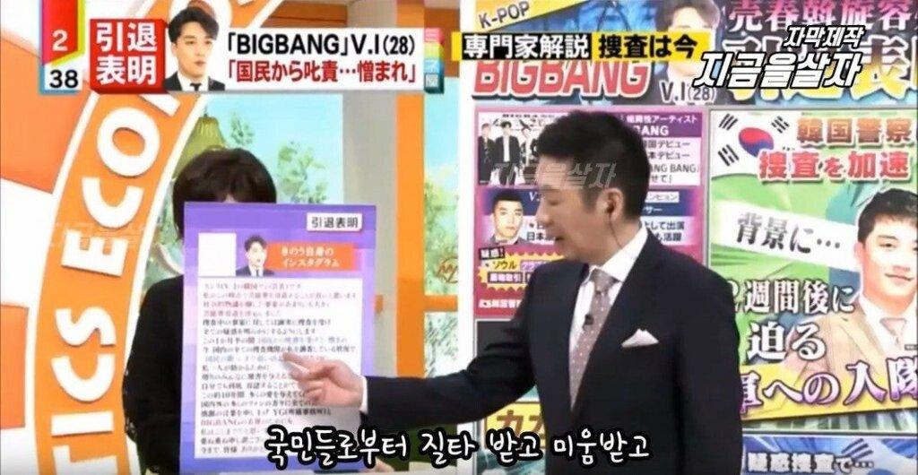 19.jpg 이상한 논리로 승리를 쉴드치는 일본 방송.jpg