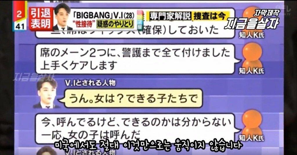 17.jpg 이상한 논리로 승리를 쉴드치는 일본 방송.jpg