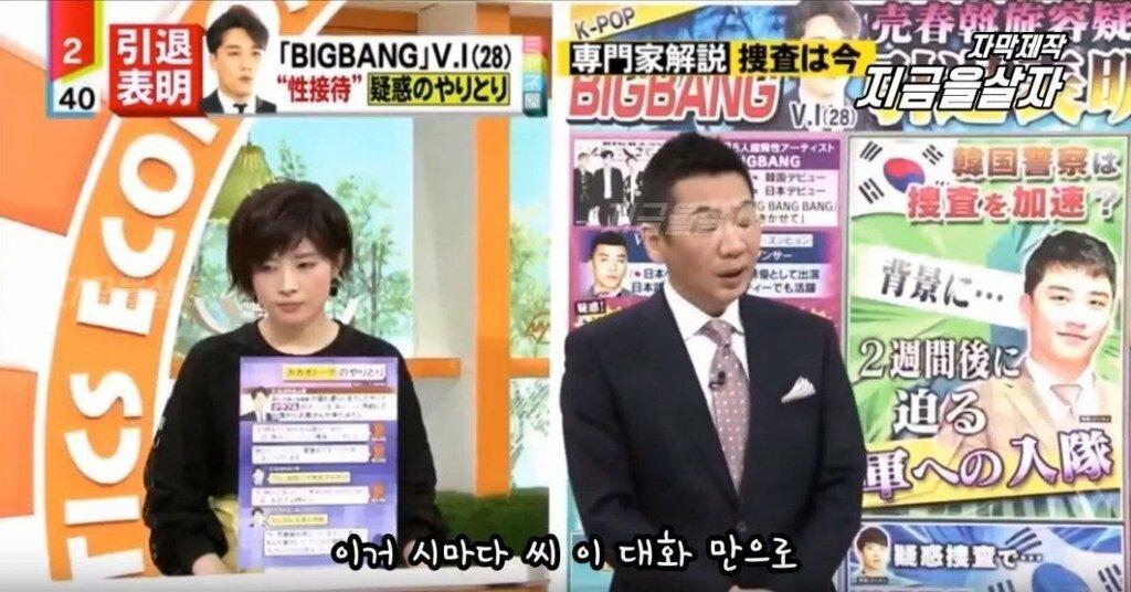 10.jpg 이상한 논리로 승리를 쉴드치는 일본 방송.jpg
