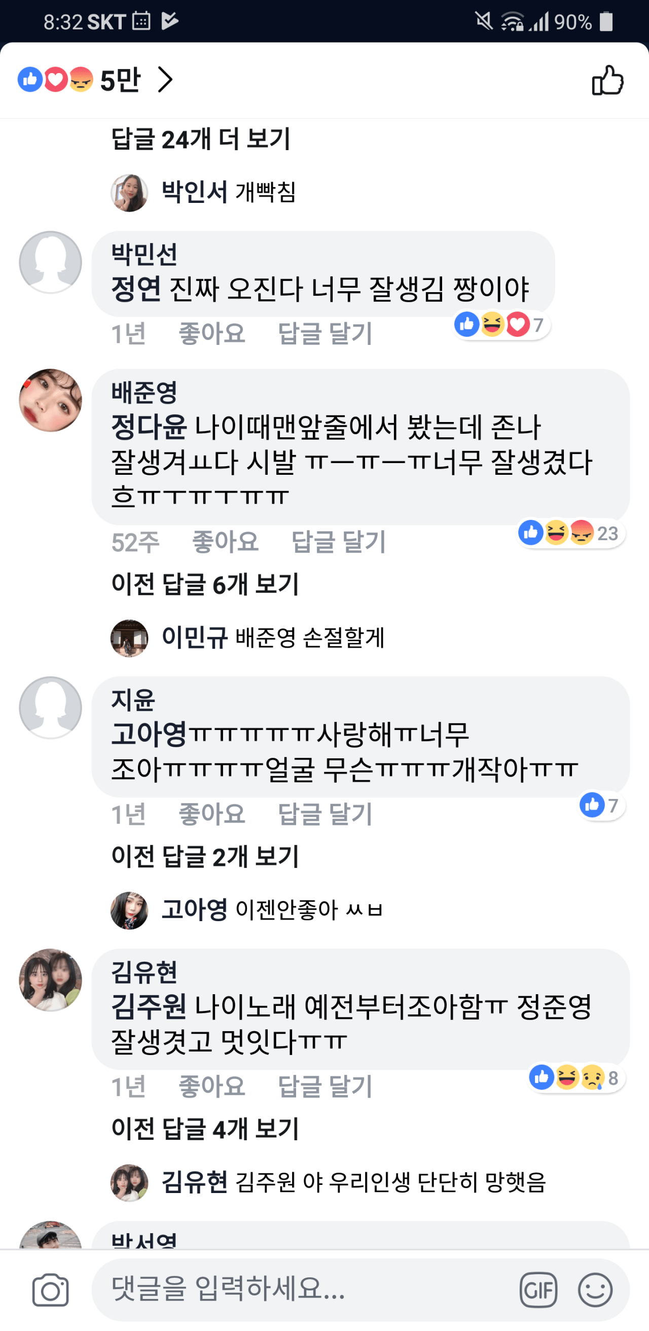 Capture+_2019-03-16-08-32-51.png 정준영 팬들 근황