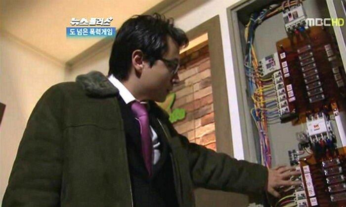 eb94a4572aa135d0417aacff6c7a3757.jpg 최근 심슨가족에 나온 한국 에피소드 풀버전