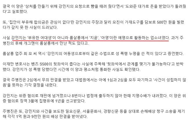 245e13bd9bd1bf.png 인기 개그맨이자 MC였던