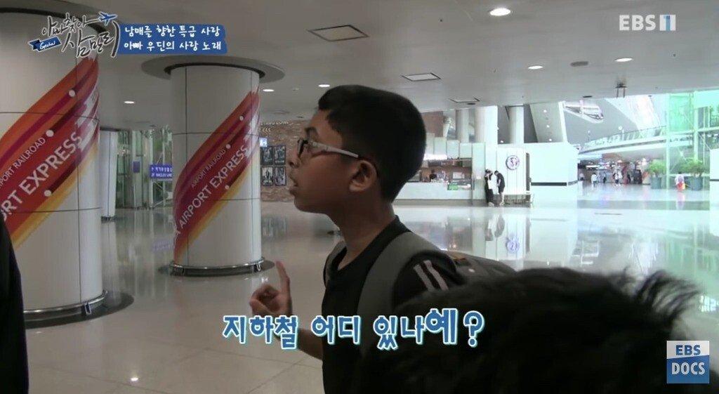 19.jpg 한국에서 일했던 삼촌한테 한국어 배우는 방글라데시 남매