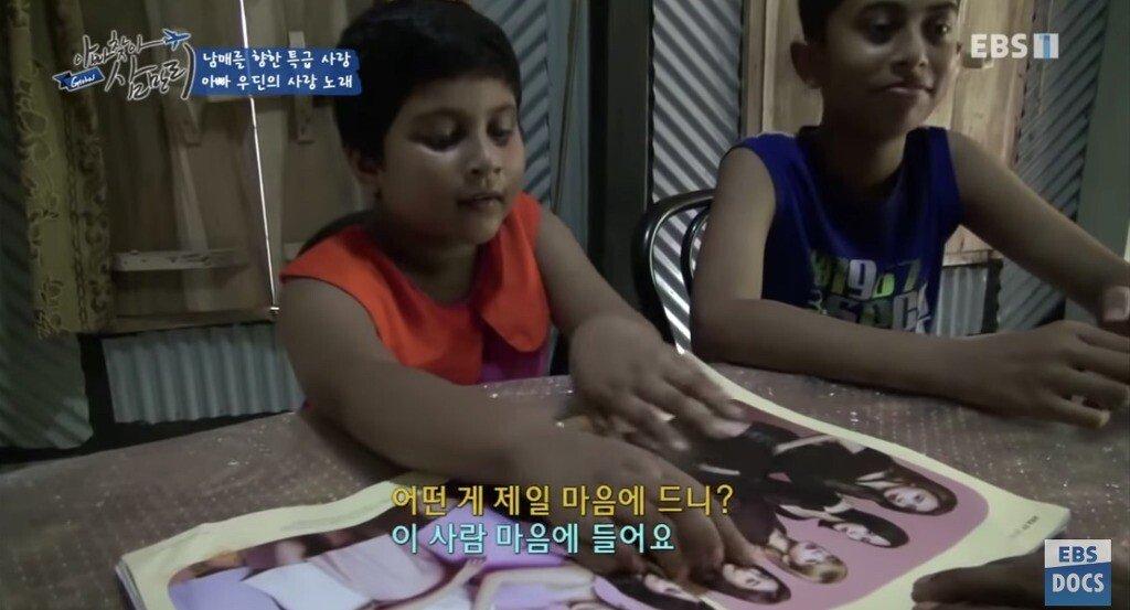 16.jpg 한국에서 일했던 삼촌한테 한국어 배우는 방글라데시 남매