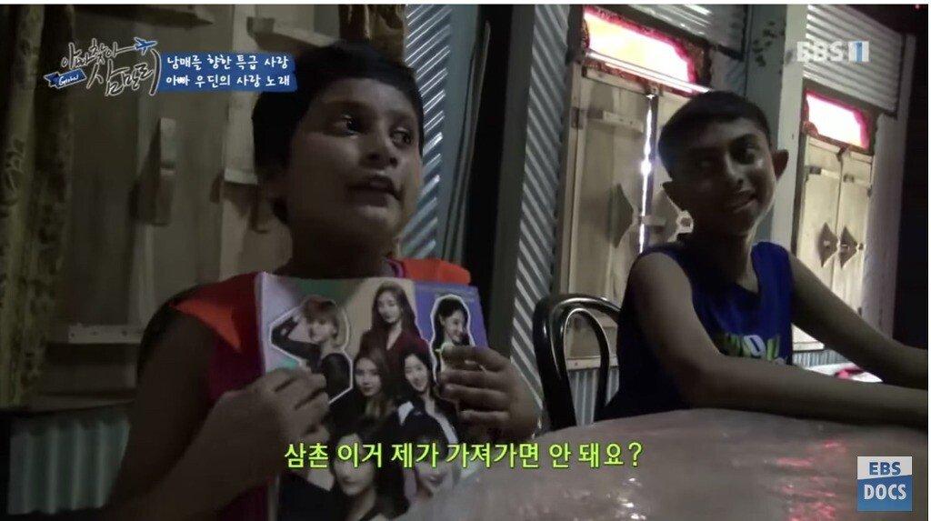 17.jpg 한국에서 일했던 삼촌한테 한국어 배우는 방글라데시 남매