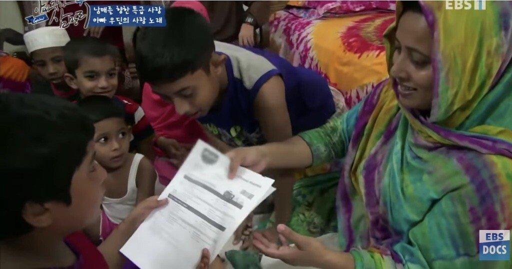 1.jpg 한국에서 일했던 삼촌한테 한국어 배우는 방글라데시 남매