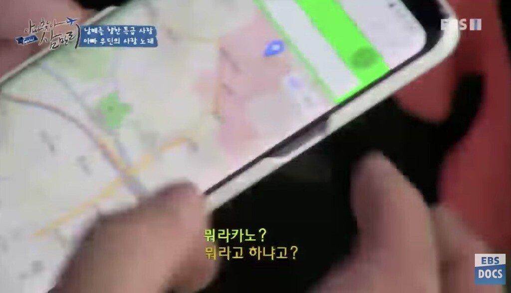 22.jpg 한국에서 일했던 삼촌한테 한국어 배우는 방글라데시 남매