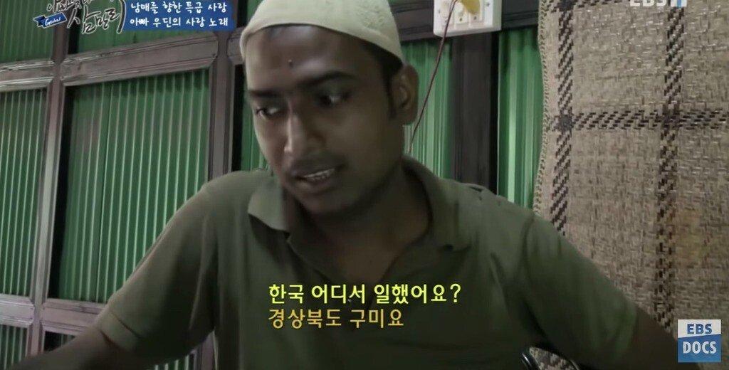 4.jpg 한국에서 일했던 삼촌한테 한국어 배우는 방글라데시 남매