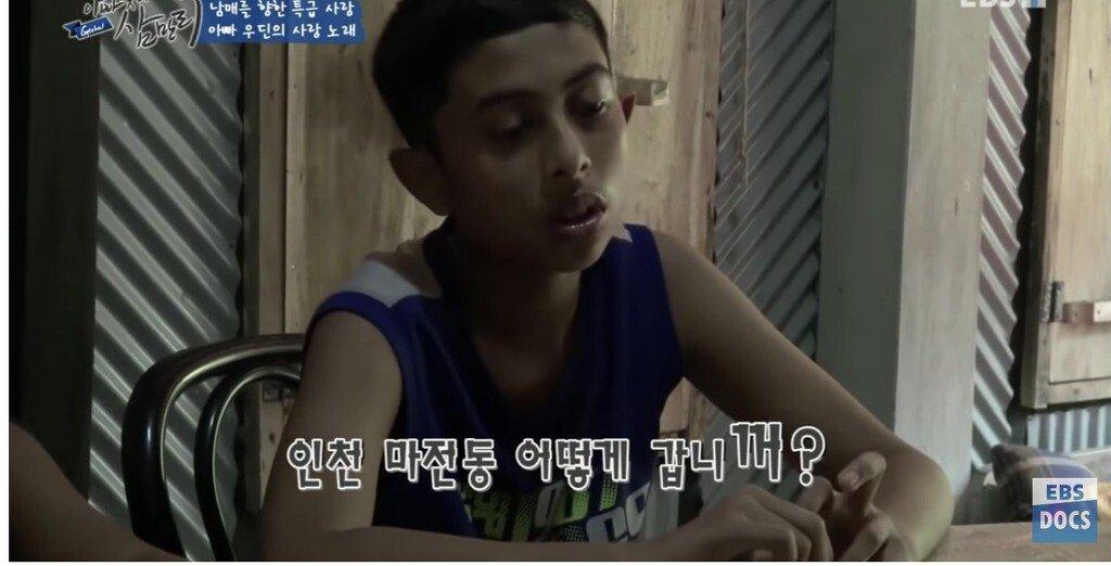 8.jpg 한국에서 일했던 삼촌한테 한국어 배우는 방글라데시 남매
