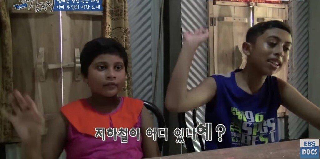 10.jpg 한국에서 일했던 삼촌한테 한국어 배우는 방글라데시 남매
