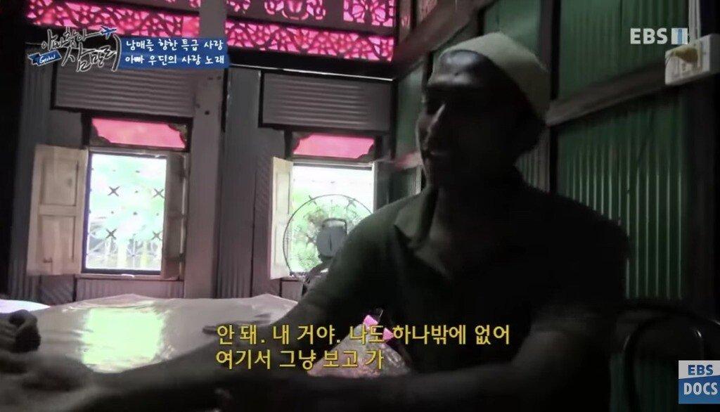 18.jpg 한국에서 일했던 삼촌한테 한국어 배우는 방글라데시 남매