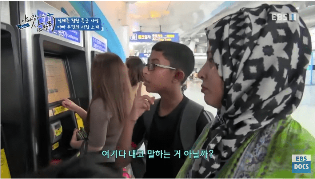 25.png 한국에서 일했던 삼촌한테 한국어 배우는 방글라데시 남매