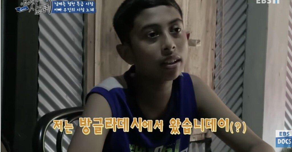 6.jpg 한국에서 일했던 삼촌한테 한국어 배우는 방글라데시 남매