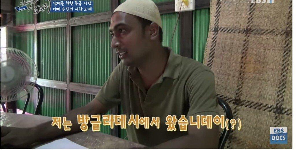5.jpg 한국에서 일했던 삼촌한테 한국어 배우는 방글라데시 남매