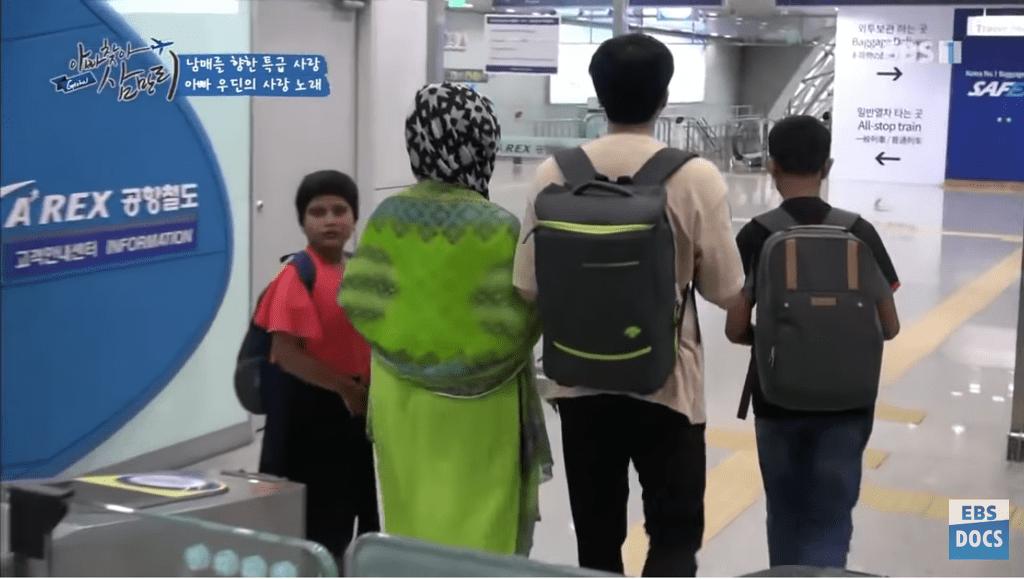 29.png 한국에서 일했던 삼촌한테 한국어 배우는 방글라데시 남매