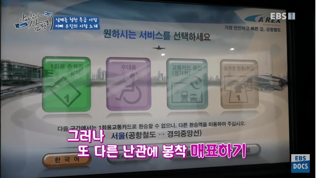 24.png 한국에서 일했던 삼촌한테 한국어 배우는 방글라데시 남매