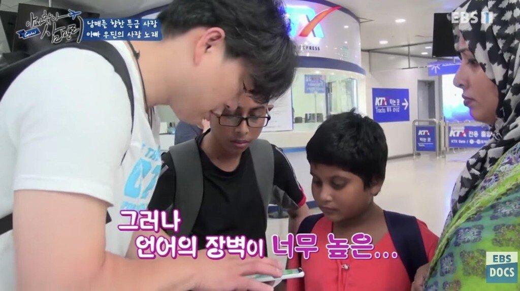 20.jpg 한국에서 일했던 삼촌한테 한국어 배우는 방글라데시 남매