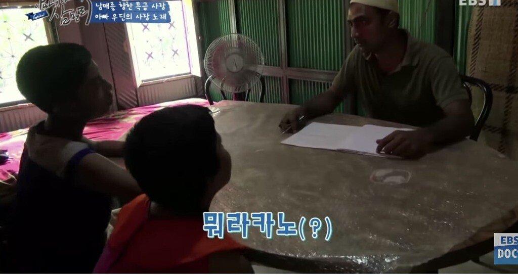 12.jpg 한국에서 일했던 삼촌한테 한국어 배우는 방글라데시 남매