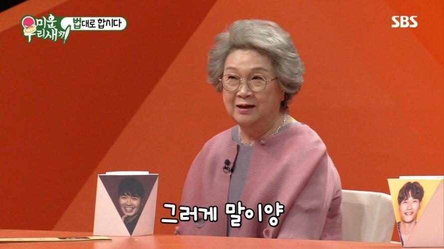 김종국 찌라시 뿌리고 다니는 하하