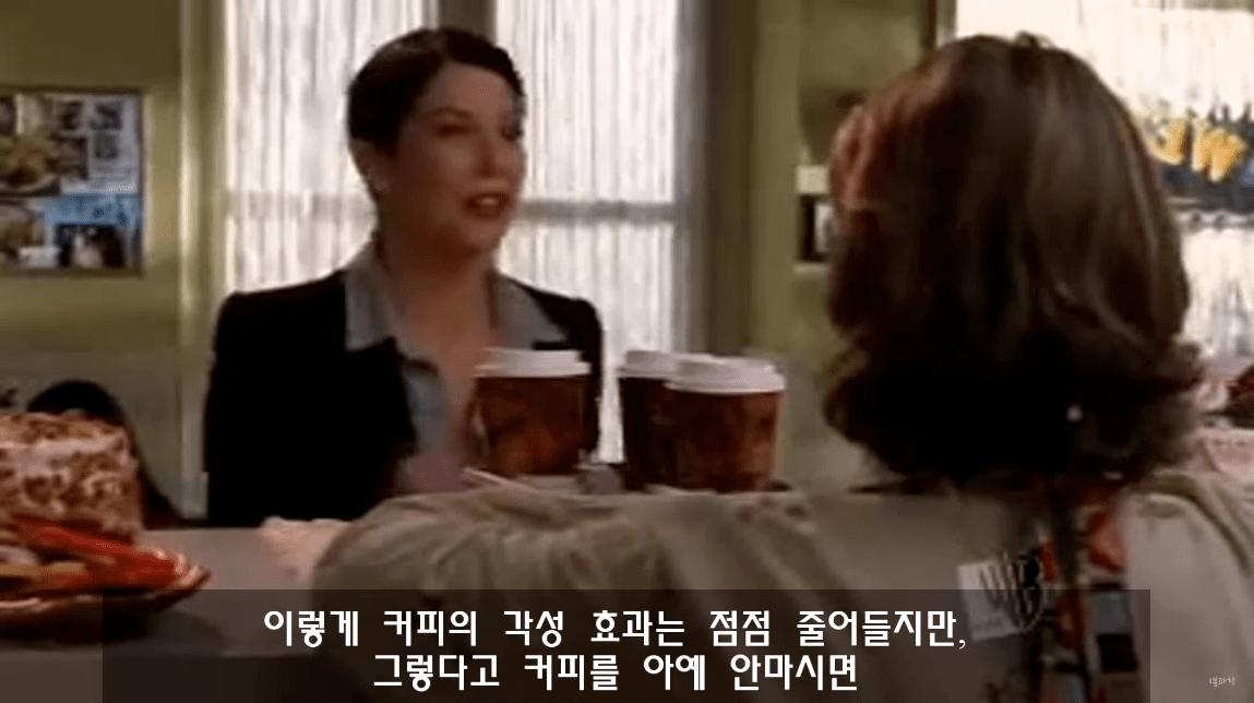캡처_2019_03_29_11_28_14_225.png 낮잠잘때 커피를 마시면 좋은 이유. 커피냅(CoffeeNap)