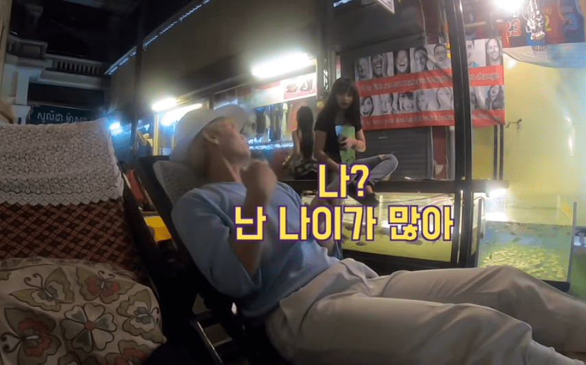 b8e65e47b928d0e4e3ec39db8dc07347.png 잘생긴 한국 남자가 캄보디아 길거리에 돌아다니면