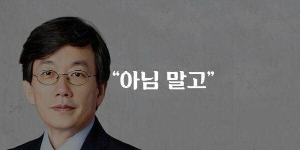 DXgwmxxVAAAmVdC.jpg 미투당했던 김흥국 근황..