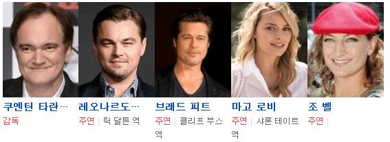 ngh.png 19년 개봉예정영화 미친라인업