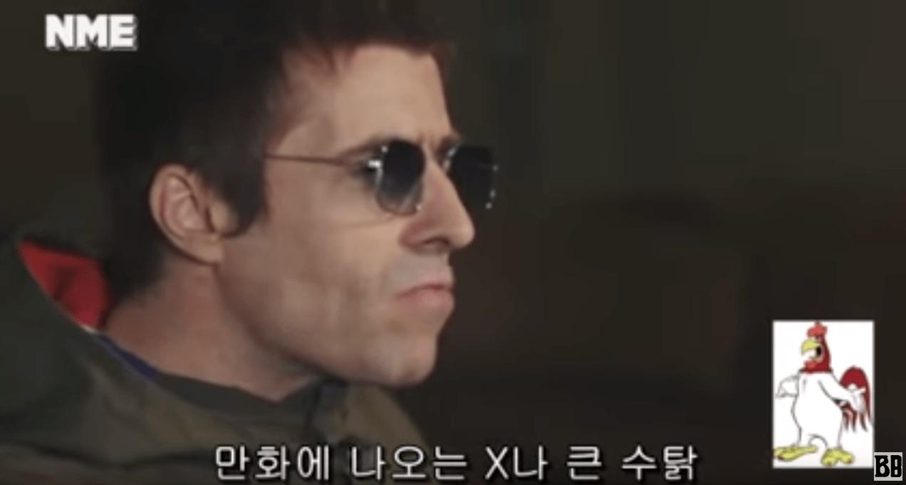 6.png 즐라탄을 본 리암갤러거