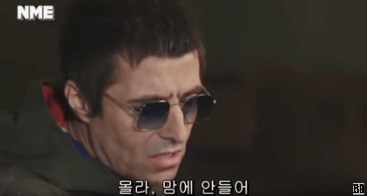 7.png 즐라탄을 본 리암갤러거