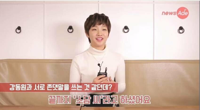 4.jpeg 박소담에게 끝까지 존댓말 쓴 강동원 ㅋㅋ jpg