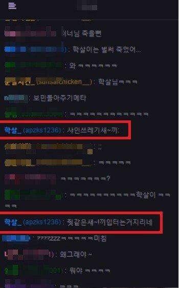 image_9799526311490270844897.jpg E스포츠팀 최초 사과문 전문팀