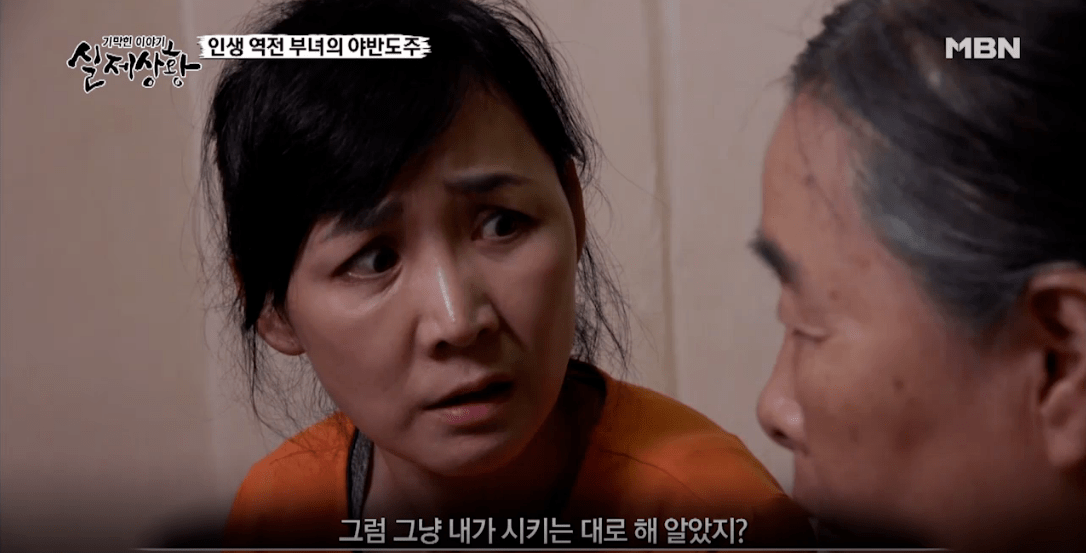 27.png 포텐간 로또 가정파탄 실제상황 방송분.jpg