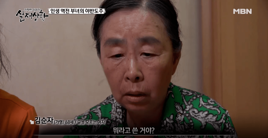 25.png 포텐간 로또 가정파탄 실제상황 방송분.jpg