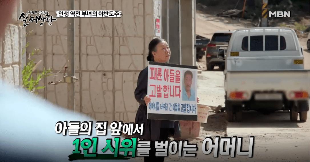 0.png 포텐간 로또 가정파탄 실제상황 방송분.jpg