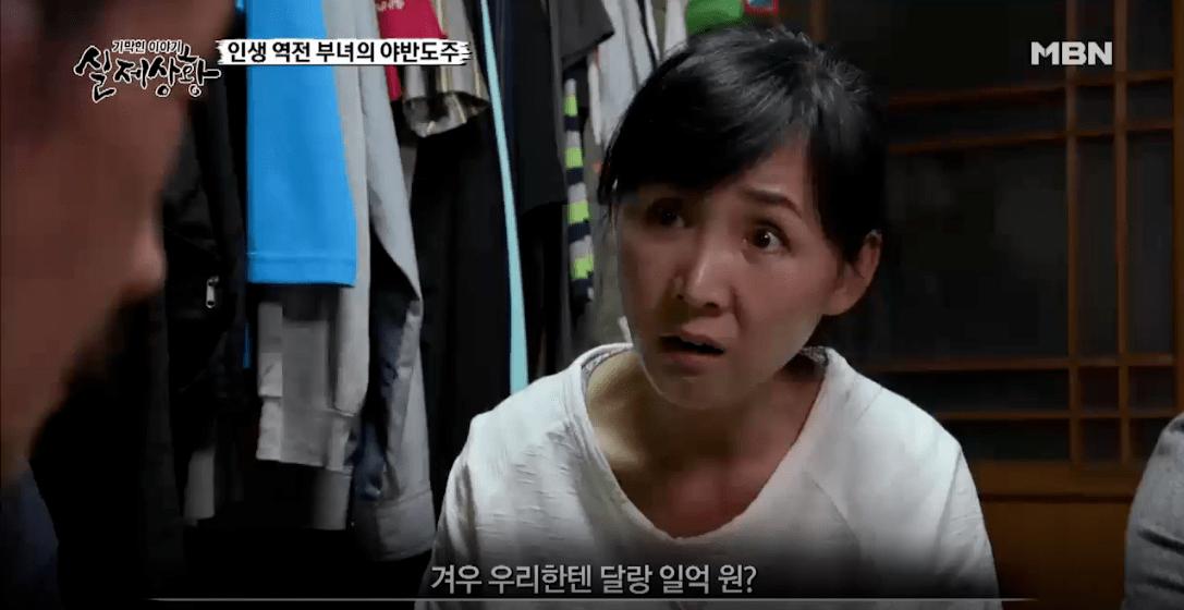 12.png 포텐간 로또 가정파탄 실제상황 방송분.jpg