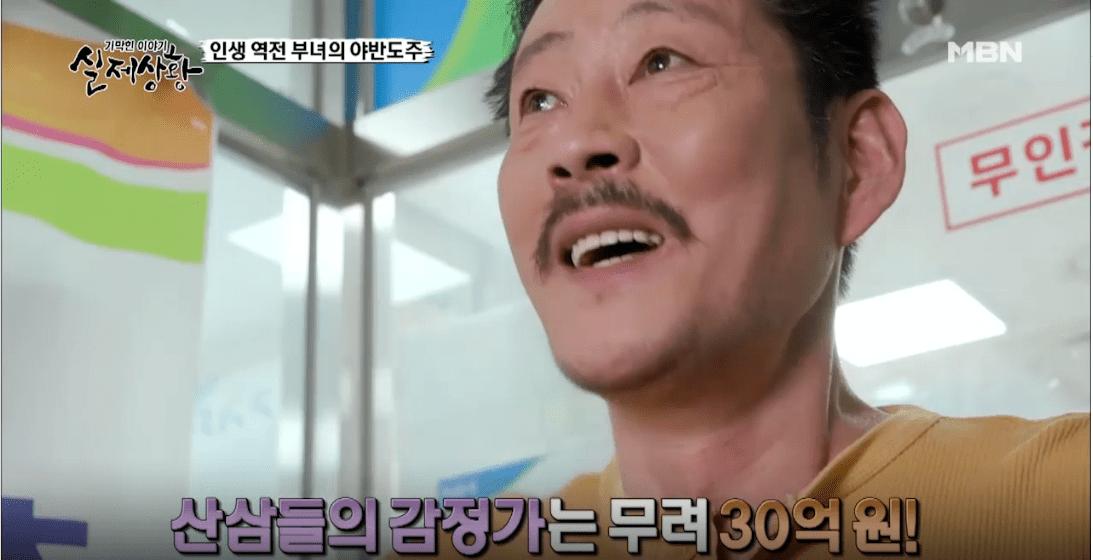 1.png 포텐간 로또 가정파탄 실제상황 방송분.jpg