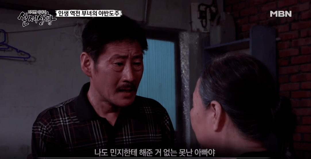 17.png 포텐간 로또 가정파탄 실제상황 방송분.jpg