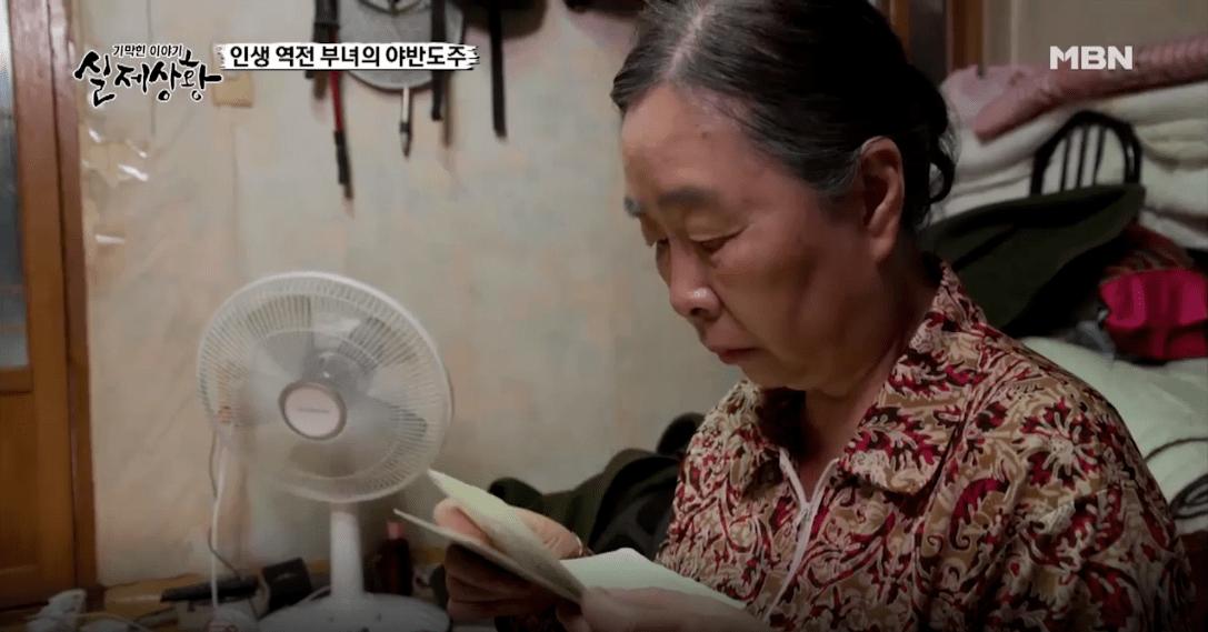 2.png 포텐간 로또 가정파탄 실제상황 방송분.jpg