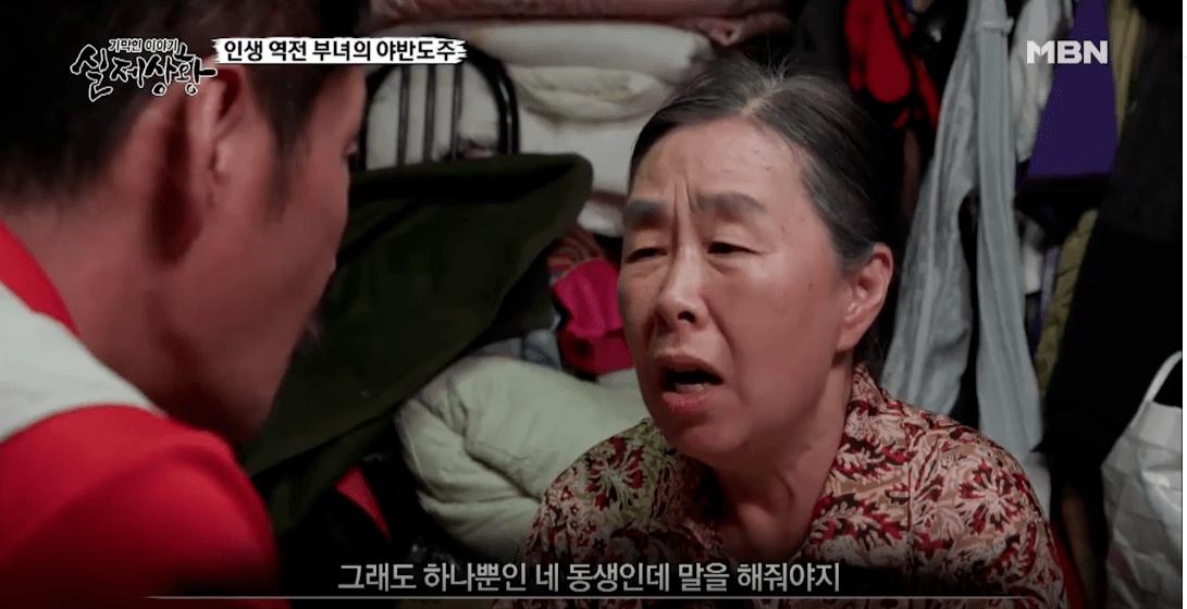 6.png 포텐간 로또 가정파탄 실제상황 방송분.jpg